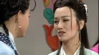 【翻配】《新孽海花传奇》第三集