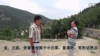 北方方言网络喜剧《极品请客》(第九集)晨风爆笑喜剧