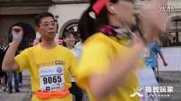 全球马拉松之旅·布拉格站精彩集锦