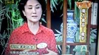 刘东莉罗增刚讲魔芋的奥秘