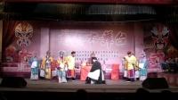 潍坊市钟秀京剧团:潍坊国际风筝会第二届演出周 《大登殿》李全忠