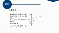 人教版高中数学必修五第7页变式训练