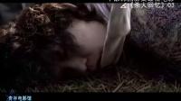 十部韩国影史最佳电影 80
