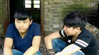 贵州首部手机拍摄微电影《我能拍电影》片段 精彩片段欣赏
