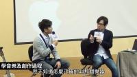 THE 26th GMA 金曲之星.前进校园 - 韦礼安+陈建骐 - 流行音乐新视界 Part2 - 学音乐及创作过程