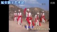 【鼓王】安塞腰鼓教学视频