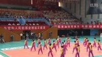 2015年北京市老干部健身展示活动