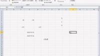 08、数据的输入-宁双学好网Excel ...