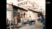 2 明清民国时融城的街巷