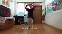小红的舞广场舞 16步分解动作教学 第一课最新原创十六步教学版 简单易学