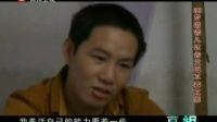 网络争议--《30岁啃老儿状告父母不养之罪》真相背后的故事2015.06.10