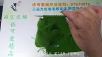 萌娃~V领绿色小背心4