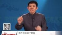 徐志《企业如何做广告(下)》