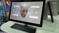 英特尔脸部辨识应用