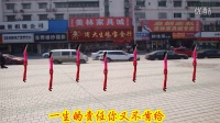 2015年最新广场舞芜湖蜀山茶姐广场舞别叫我宝贝_