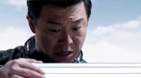 《极限挑战》黄渤宣传片 再度上演人在囧途
