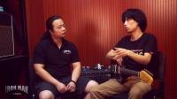 铁人音乐频道 对话·音色 第三期--畅聊延时效果器
