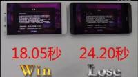 (喇叭兔)热门手机游戏性能对比(乐视 乐1 VS HTC 820)