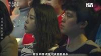 《眼见万里》(韩国看中国) 中国的未来-80 90后_高清