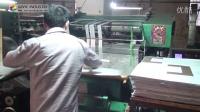 Video Guangzhou Junye gift box leather box auto box production process