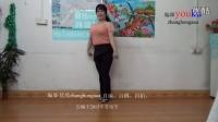 街舞风情 16步纯爷们分解动作教学 第二课最新大众化健身舞 编舞优酷zhanghongaaa广场舞