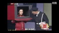 宋小宝程野刘小光郝莎莎丫蛋 搞笑最新小品大全 《换家》