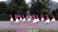 小丫广场舞原创舞之15-再唱山歌给党听(团队正面演示版本一)