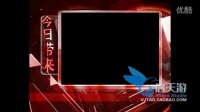 0447玻璃金属质感新闻风格节目栏目包装版式包装框设计样式导视框素材