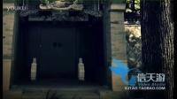 0442怀旧复古风格古建筑街道胡同平房宅院阴森视频动画素材