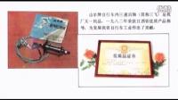 庆祝江西爱民机械厂建厂二十周年纪念册A