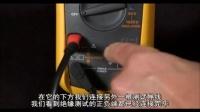 如何使用福禄克1587绝缘万用表测试绝缘电阻