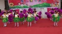 汤坊镇马家幼儿园舞蹈  中国范儿
