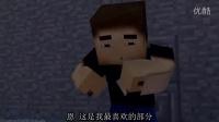 我的世界中文动画-海绵宝宝遭遇MC-第5集-FuturisticHub