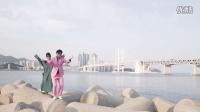[音乐电视] 最喜欢的釜山