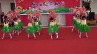 汤坊镇马家幼儿园舞蹈  中国美