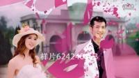 天天视频:浪漫唯爱