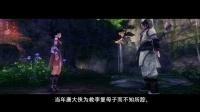 【CFC】剑网三全剧情配音剧第1集:风起稻香村