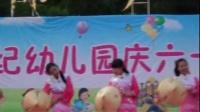 2015年天心新世纪幼儿园庆六一文艺汇演全体教师舞蹈《茶山情歌》