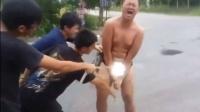 【发现最热视频】不作不会死!傻缺让同伴把火蚁放进裤裆