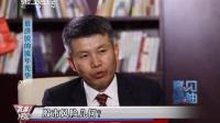 首席评论:蔡洪滨的流年光华