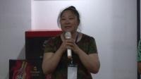 湖南商人在广东资源整合盛会第八次会议 B