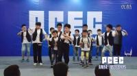 PCEC街舞汇报演出,儿童POPPIN队 齐舞表演 机械舞