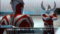 【羽小乐童年】《奥特曼格斗进化0》   梦比优斯剧情通关   连奥夫也灭了!
