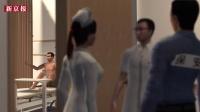 3D:千钧一发!男子欲轻生女护士抓胳膊救人