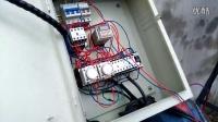 STLZ型全自动水套式离心选矿机