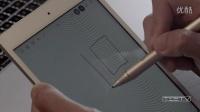 《值不值得买》第一期:Bamboo stylus fineline