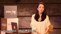 又一课 | 王潇:国内第一大女性励志社群的成功诀窍