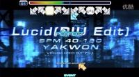 Lucid D23 3.5X