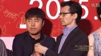 《上海電影節互聯網之夜》宋承憲電影《第三種愛情》紅毯