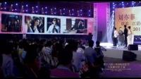 《上海电影节互联网之夜》宋承宪電影《第三种愛情》現場